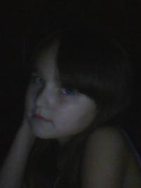 Екатерина Матюкова, 25 июня , Йошкар-Ола, id129008119