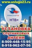 Алексей Ступарь, 11 февраля , Краснодар, id147320435