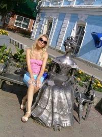 Наталия Базаева, 10 июня 1987, Новосибирск, id151056466