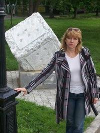 Людмила Блинова, 11 февраля 1989, Чайковский, id159208264
