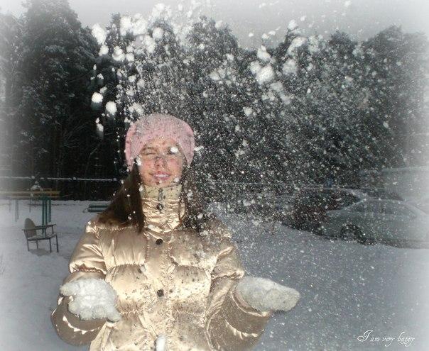 Ирина Кузнецова   Москва