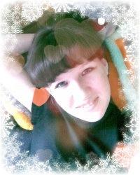 Алена Галлямова, 23 февраля , Сургут, id40384760
