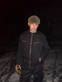 Иван Стоянов, 7 февраля 1989, Донецк, id69570088