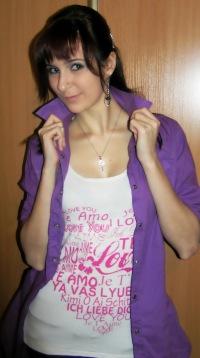 Amiliya Romanovna, 3 апреля 1994, Курган, id149360178