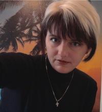 Юлия Тыщенко, 29 сентября , Москва, id152358091