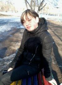 Халимова Виктория