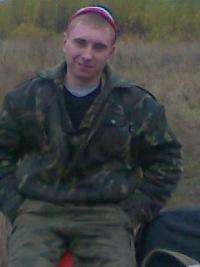 Слава Кривоногов, 17 августа 1987, Армавир, id167202192