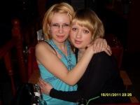 Алёнка Смирнова, 28 февраля 1992, Новокузнецк, id60653639