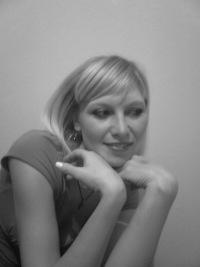 Наталья Яковлева, 26 февраля , Казань, id114529840