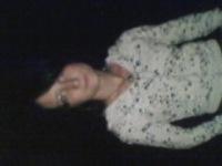 Алена Ивчик, 30 августа 1982, Фурманов, id150355238