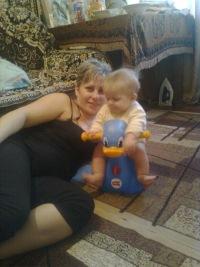 Наталья Лукоянова, Харьков, id105064681