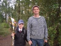 Дмитрий Попов, 26 июля , Пермь, id106385506
