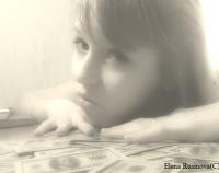 Елена Русинова, 8 декабря , Самара, id112667685
