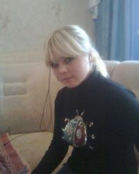 Анастасия Абращенко, 17 февраля 1990, Новосибирск, id121591274