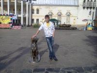 Дмитрий Староверов, 16 ноября 1995, Калуш, id133072867