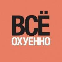 Гарик Дуев, 27 сентября , Хабаровск, id153926567