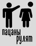 Жук Моторний, 11 января , Николаев, id162260296