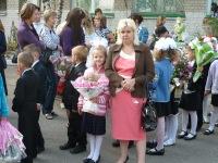 Татьяна Титова, 31 января , Вологда, id163809202