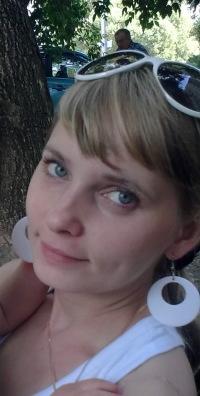 Валентина Архипова, 12 марта 1983, Пермь, id21071132