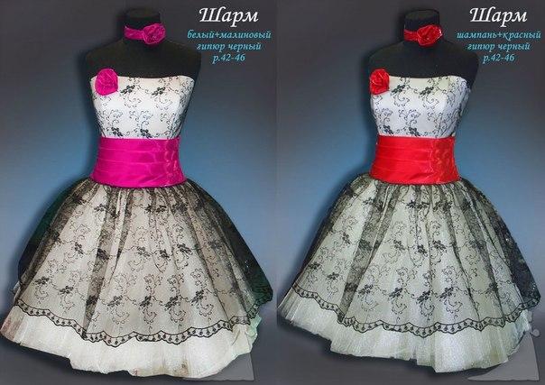 Платья из гипюра для девочек своими руками