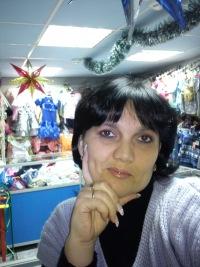 Евгения Васильева, 22 ноября , Челябинск, id64300405