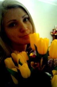 Мария Шорохова, 30 апреля , Красноярск, id11316192