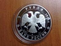 Андрей Петров, 9 февраля , Санкт-Петербург, id151759776