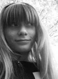 Катя Поблагуева, 24 сентября , Екатеринбург, id153290647