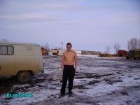 Олег Петухов, 13 января , Новосибирск, id168041793