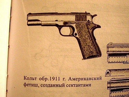 http://cs10962.vkontakte.ru/u53523695/119796549/x_b5c19f53.jpg