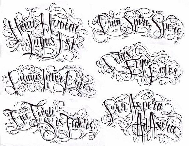 Шрифт на татуировку 102