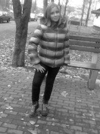 Dashka Milashka, 25 ноября , Кингисепп, id110094388