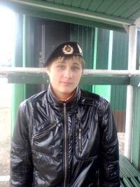 Андрей Царьков, 11 сентября 1995, Пермь, id136642039