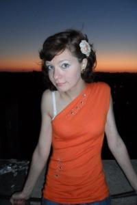 Елена Кабирова, 9 сентября , Выкса, id156119851