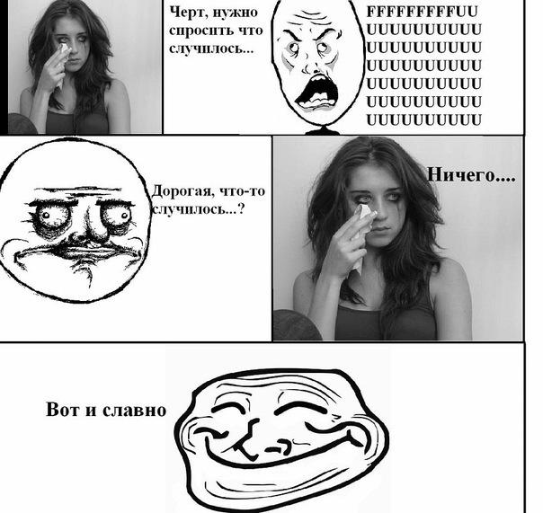 Про парней:))