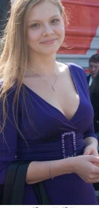Кристина Дандерфер, 6 января 1991, Новокузнецк, id19368559