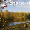 chervi-shop.ru - все для рыбалки.