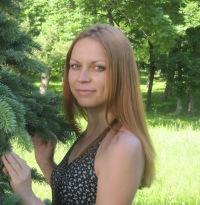Светлана Субботина, Ярославль