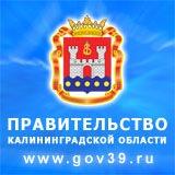 Ерж Горелый, 27 апреля 1966, Калининград, id159208270