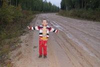 Артем Макаров, 9 декабря , Вологда, id166623285