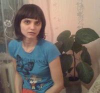 Елена Родина, 10 апреля 1986, Назарово, id158055726