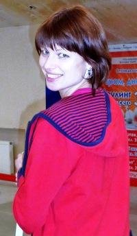 Катя Игнатова