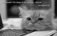 Кру Пье, 20 декабря 1998, Москва, id110405443