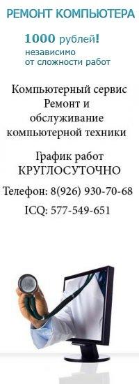 Рак Карак, 24 ноября 1993, Москва, id112131005