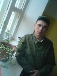 Александр Черников, 6 июня 1989, Чита, id138218026