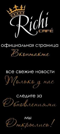 Πолина Ρогова, 12 июня , Москва, id145818398