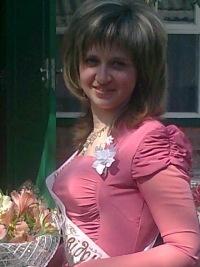 Валентина Клочко, 20 марта , Кобеляки, id158693338