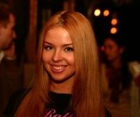 Кристина Златоусцева, 27 июня 1991, Самара, id41609506