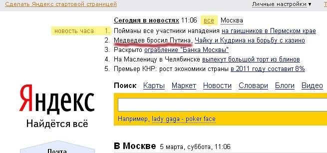 http://cs10966.vkontakte.ru/u49246366/124760811/y_1665433b.jpg