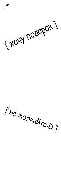 Саня Виноградов, 19 июня 1996, Петрозаводск, id94601784